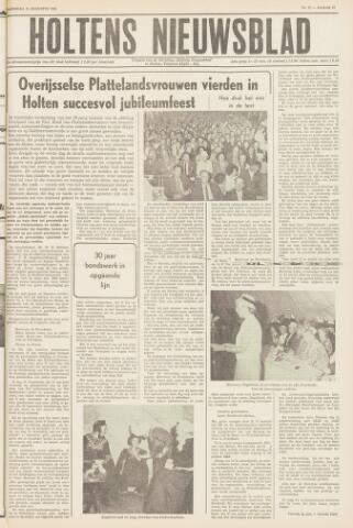 Holtens Nieuwsblad 1961-08-12