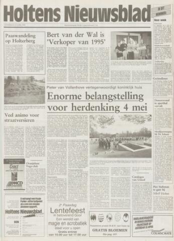 Holtens Nieuwsblad 1995-04-13