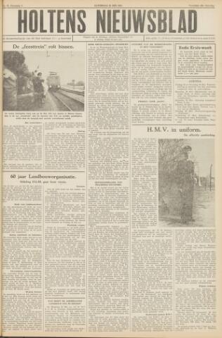 Holtens Nieuwsblad 1951-05-26