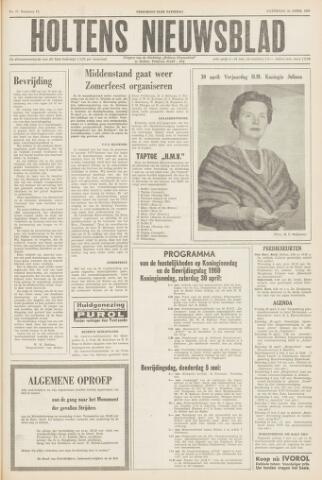 Holtens Nieuwsblad 1960-04-30