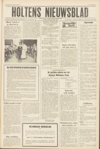 Holtens Nieuwsblad 1964-08-29