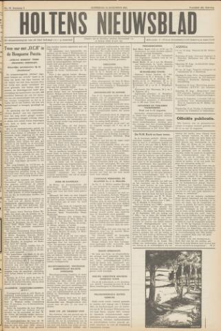 Holtens Nieuwsblad 1951-08-18