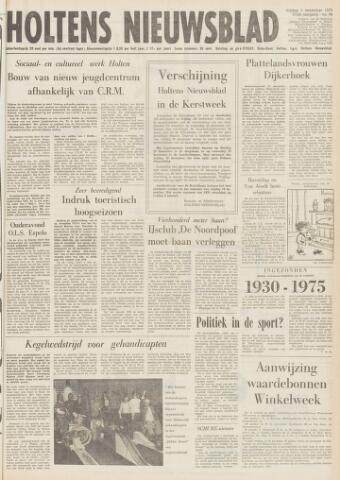 Holtens Nieuwsblad 1975-12-05
