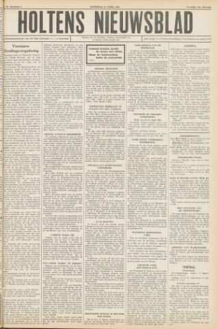 Holtens Nieuwsblad 1951-04-21