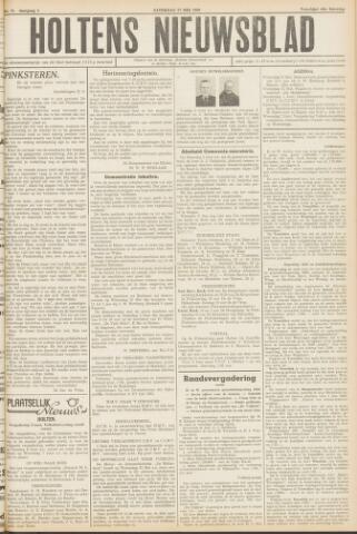 Holtens Nieuwsblad 1950-05-27