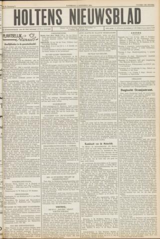 Holtens Nieuwsblad 1950-08-05