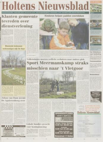 Holtens Nieuwsblad 2005-03-24