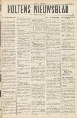 Holtens Nieuwsblad 1955-10-29