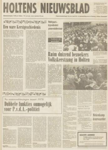 Holtens Nieuwsblad 1977-12-23