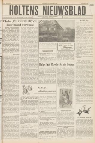 Holtens Nieuwsblad 1957-08-17