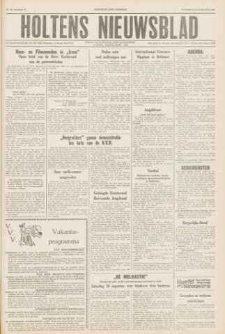 Holtens Nieuwsblad 1960-08-20