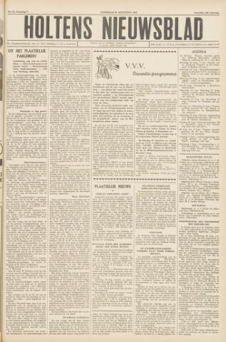 Holtens Nieuwsblad 1955-08-20