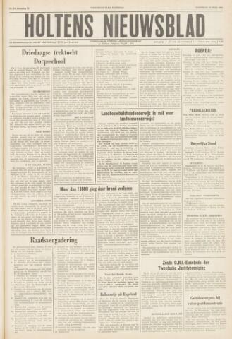 Holtens Nieuwsblad 1960-06-18