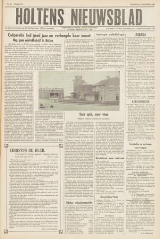 Holtens Nieuwsblad 1960-12-24