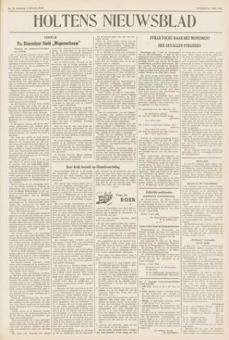 Holtens Nieuwsblad 1959-05-09