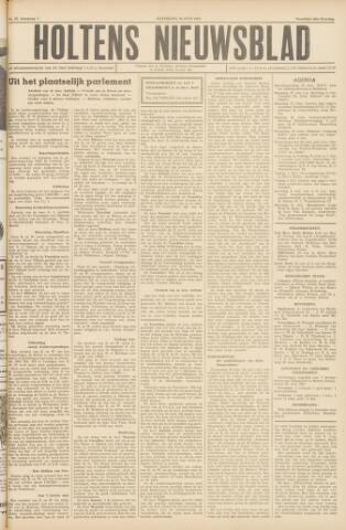 Holtens Nieuwsblad 1955-06-25
