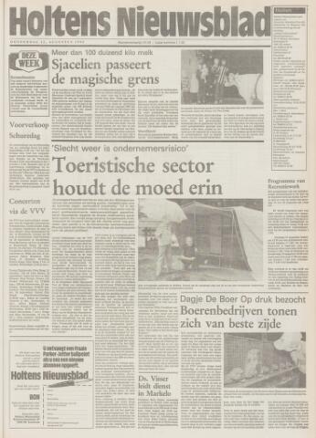 Holtens Nieuwsblad 1993-08-12