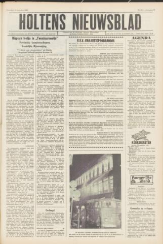 Holtens Nieuwsblad 1965-08-14