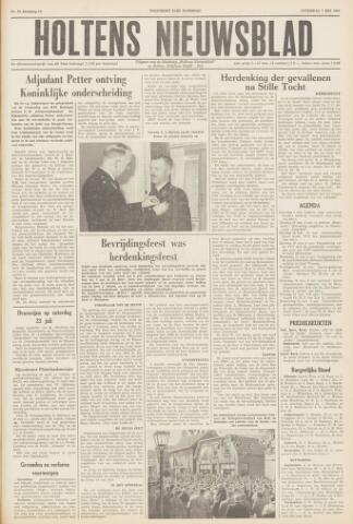 Holtens Nieuwsblad 1960-05-07