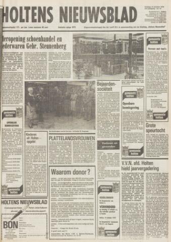 Holtens Nieuwsblad 1979-10-12