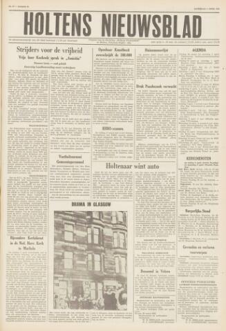 Holtens Nieuwsblad 1961-04-01