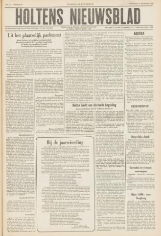 Holtens Nieuwsblad 1960-12-31