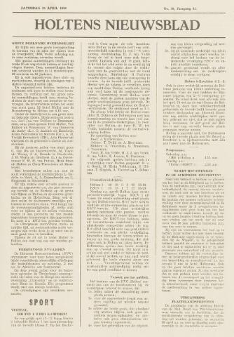 Holtens Nieuwsblad 1959-04-25