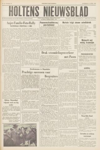 Holtens Nieuwsblad 1960-04-23