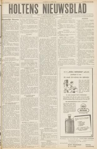 Holtens Nieuwsblad 1955-04-16