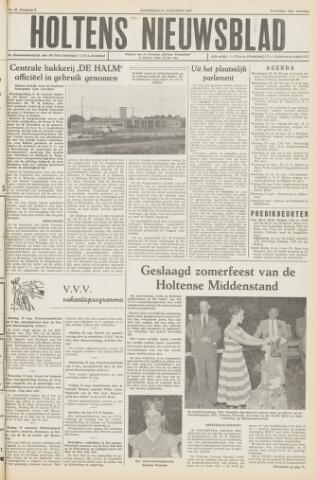 Holtens Nieuwsblad 1957-08-10
