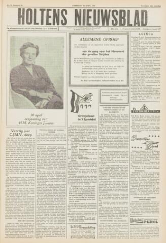 Holtens Nieuwsblad 1958-04-26