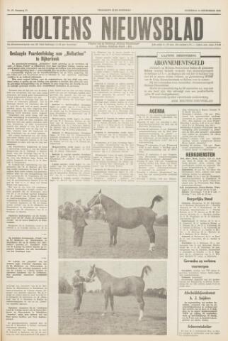 Holtens Nieuwsblad 1960-09-24