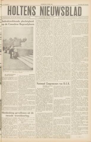 Holtens Nieuwsblad 1956-05-12