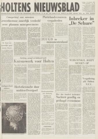 Holtens Nieuwsblad 1975-10-24