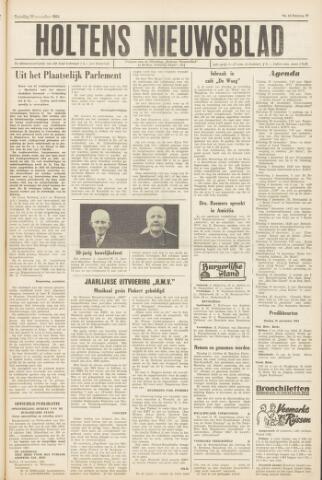 Holtens Nieuwsblad 1964-11-28
