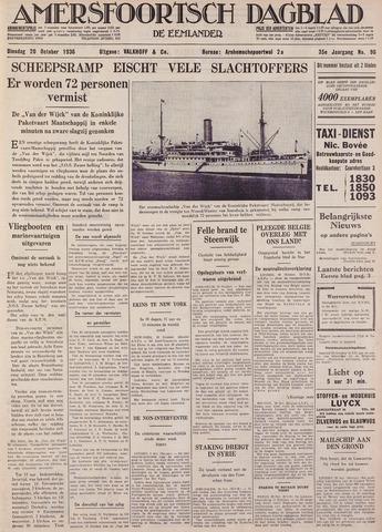 Amersfoortsch Dagblad / De Eemlander 1936-10-20