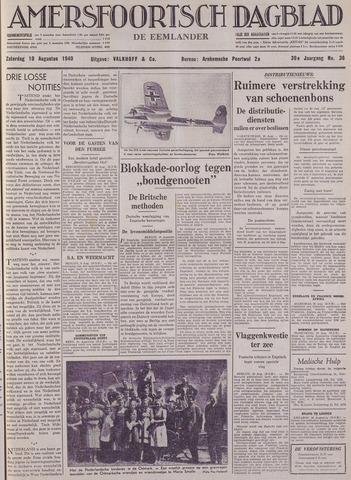 Amersfoortsch Dagblad / De Eemlander 1940-08-10
