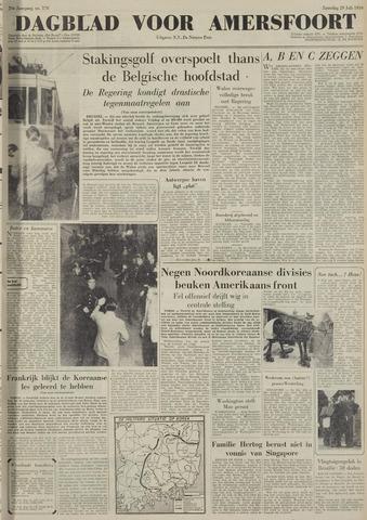 Dagblad voor Amersfoort 1950-07-29