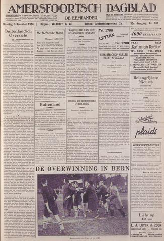 Amersfoortsch Dagblad / De Eemlander 1934-11-05