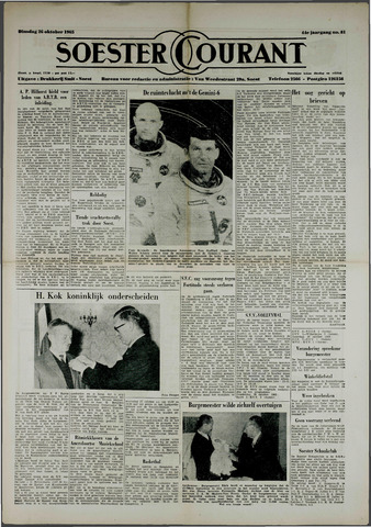 Soester Courant 1965-10-26