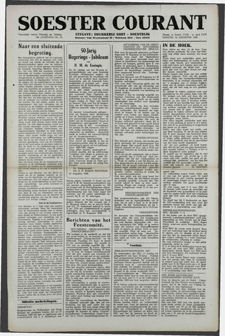 Soester Courant 1948-08-24