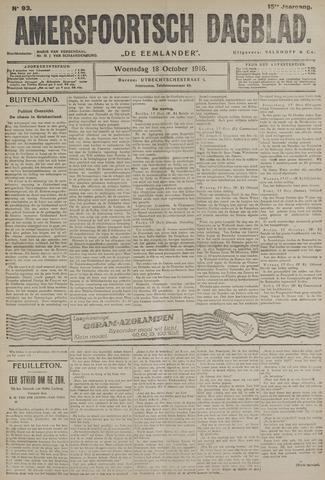 Amersfoortsch Dagblad / De Eemlander 1916-10-18