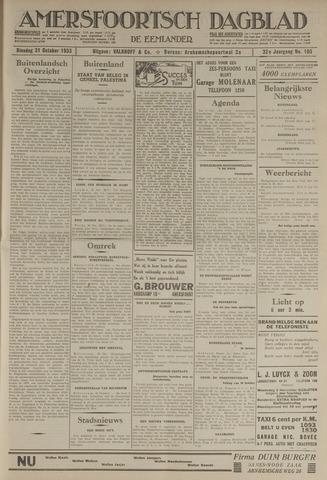 Amersfoortsch Dagblad / De Eemlander 1933-10-31