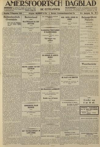 Amersfoortsch Dagblad / De Eemlander 1932-08-15