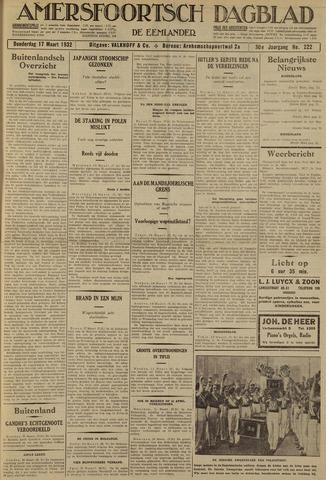 Amersfoortsch Dagblad / De Eemlander 1932-03-17