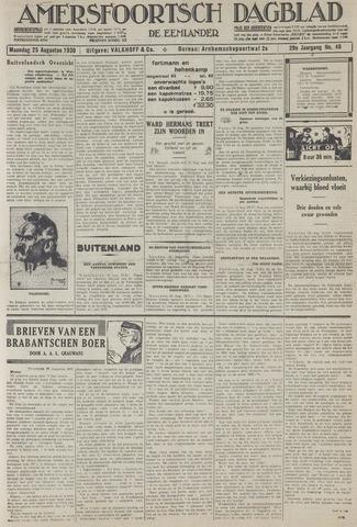 Amersfoortsch Dagblad / De Eemlander 1930-08-25