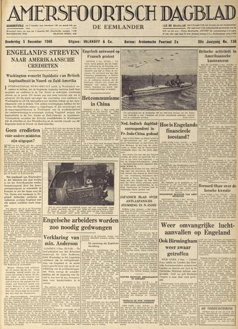 Amersfoortsch Dagblad / De Eemlander 1940-12-05