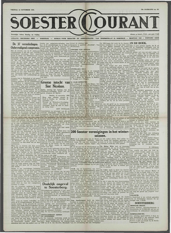 Soester Courant 1958-11-14