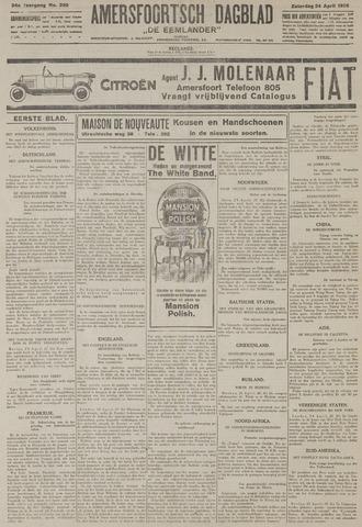 Amersfoortsch Dagblad / De Eemlander 1926-04-24