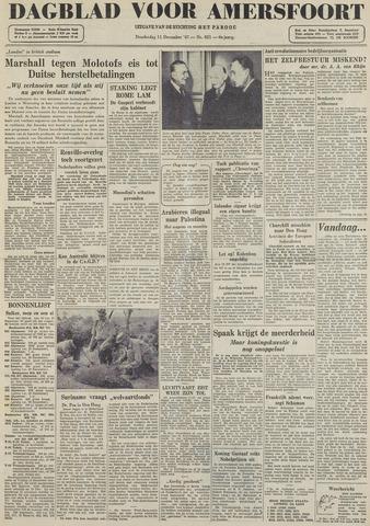 Dagblad voor Amersfoort 1947-12-11